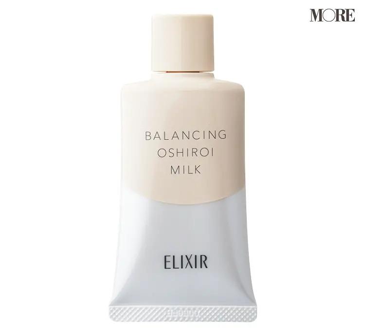 美容成分が豊富なおすすめの乳液 エリクシール ルフレ バランシング おしろいミルク C