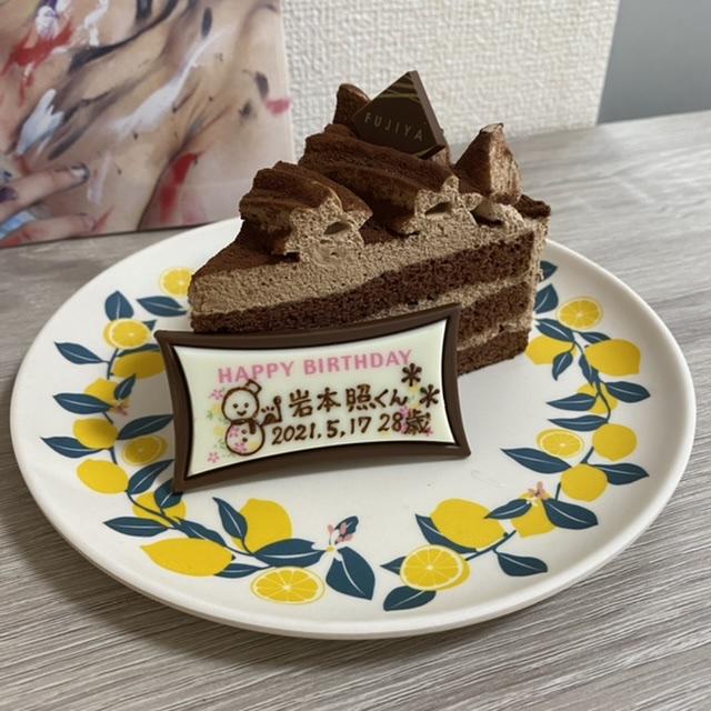 【新商品】チョコミン党のためのケーキ見つけました!《不二家》_4