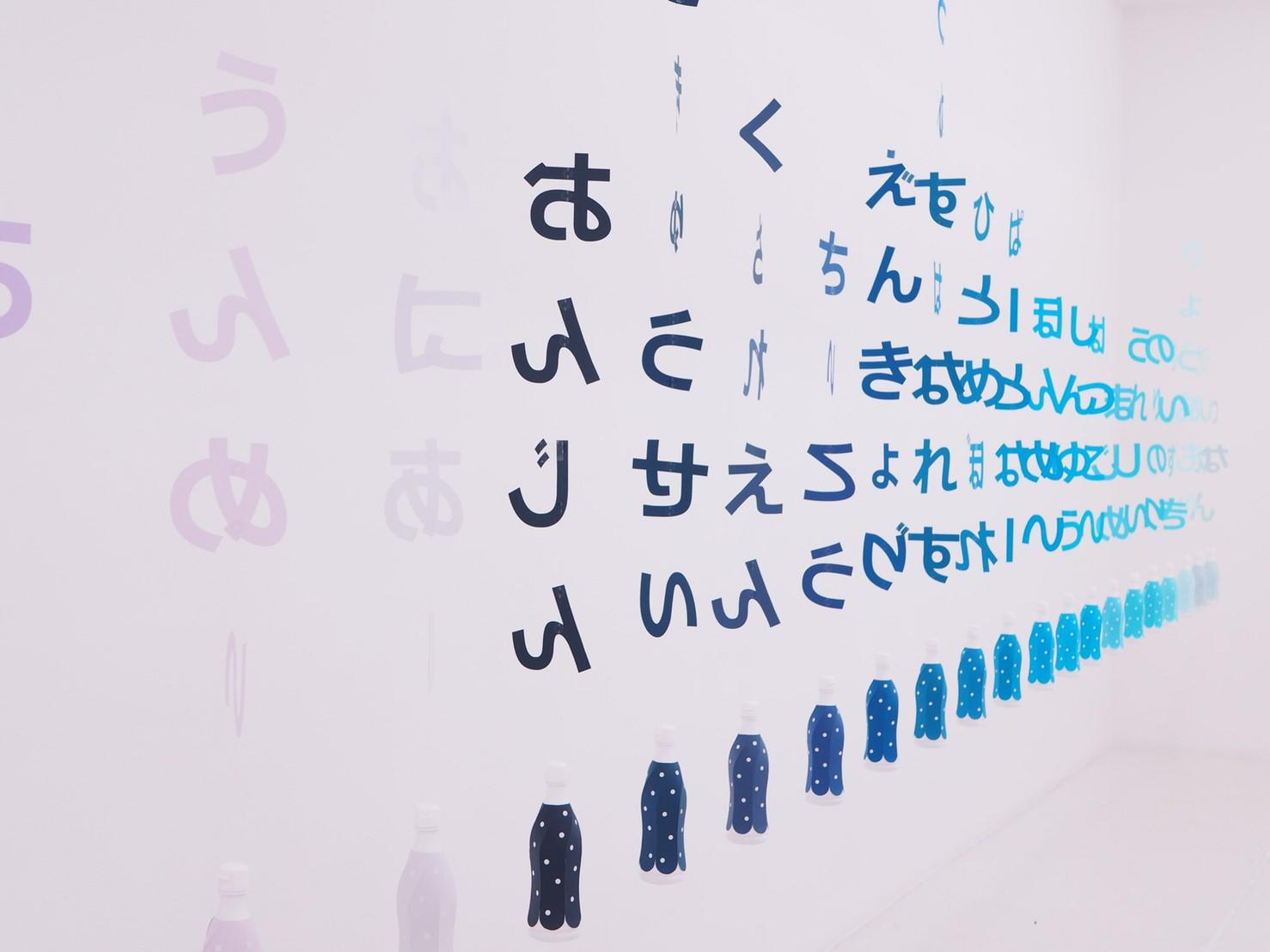 無料イベント【#カルピス®︎100th 七夕に会おう展】レポ♩_8