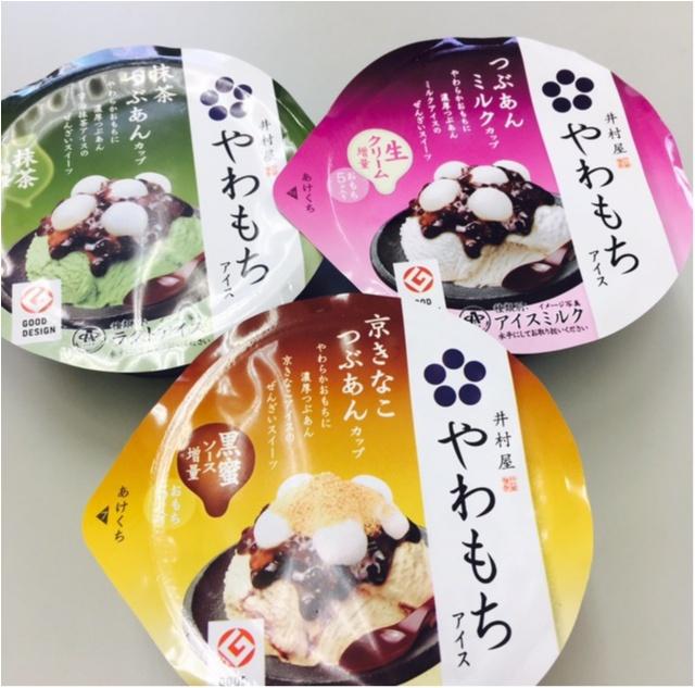 もっちもちがここにもあった!お餅入りのアイスはやっぱり美味しい。井村屋のアイスを食べ比べ★_1