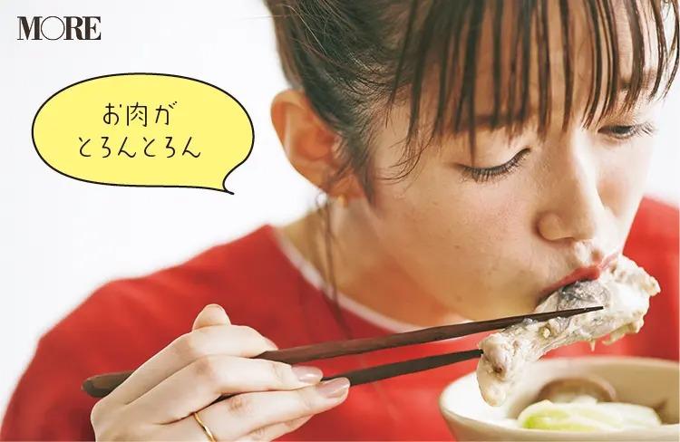 岩手県からお取り寄せしたほろほろ鳥水炊きを食べる佐藤栞里