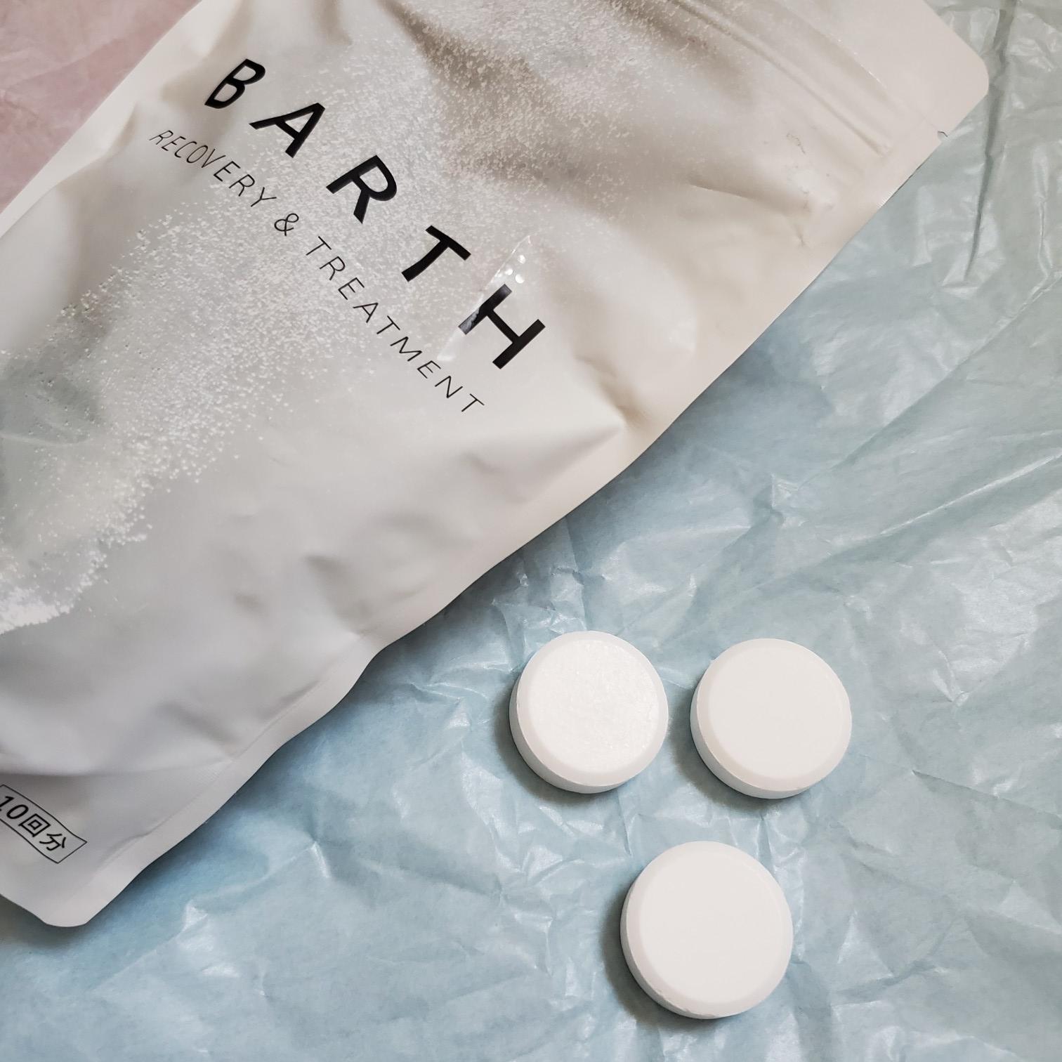 BIRTH(バース)のタブレット入浴剤