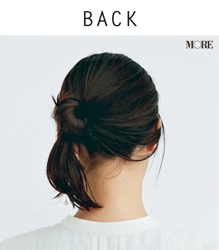 後ろから見た髪型