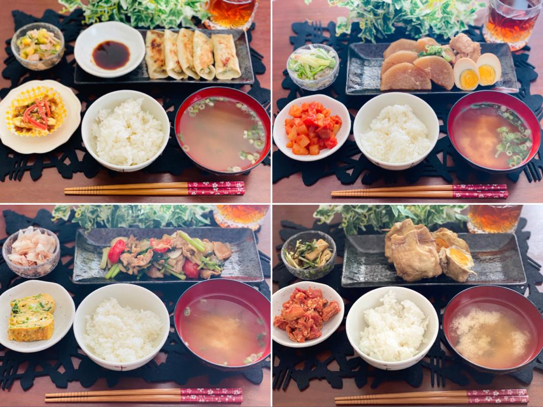【今月のお家ごはん】アラサー女子の食卓!作り置きおかずでラク晩ご飯♡-Vol.22-_1