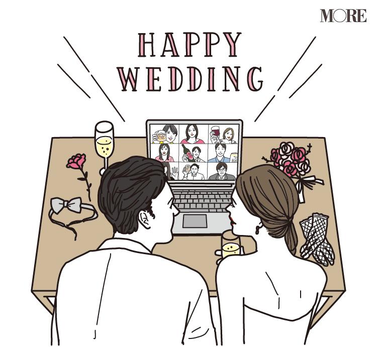 コロナ禍で変化した結婚願望。「今すぐ結婚したくなった」「パートナーなしでも平気だと気付いた」【働く20代の新しい日常】_1