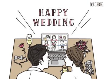 コロナ禍で変化した結婚願望。「今すぐ結婚したくなった」「パートナーなしでも平気だと気付いた」【働く20代の新しい日常】photoGallery