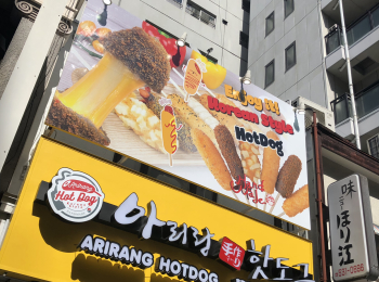 大阪にもあります♡今話題のインスタ映えFood!超のび〜るチーズにビックリ★