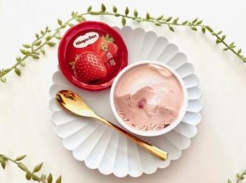 『ハーゲンダッツ』新作ミニカップ「濃苺」を食べてみた!