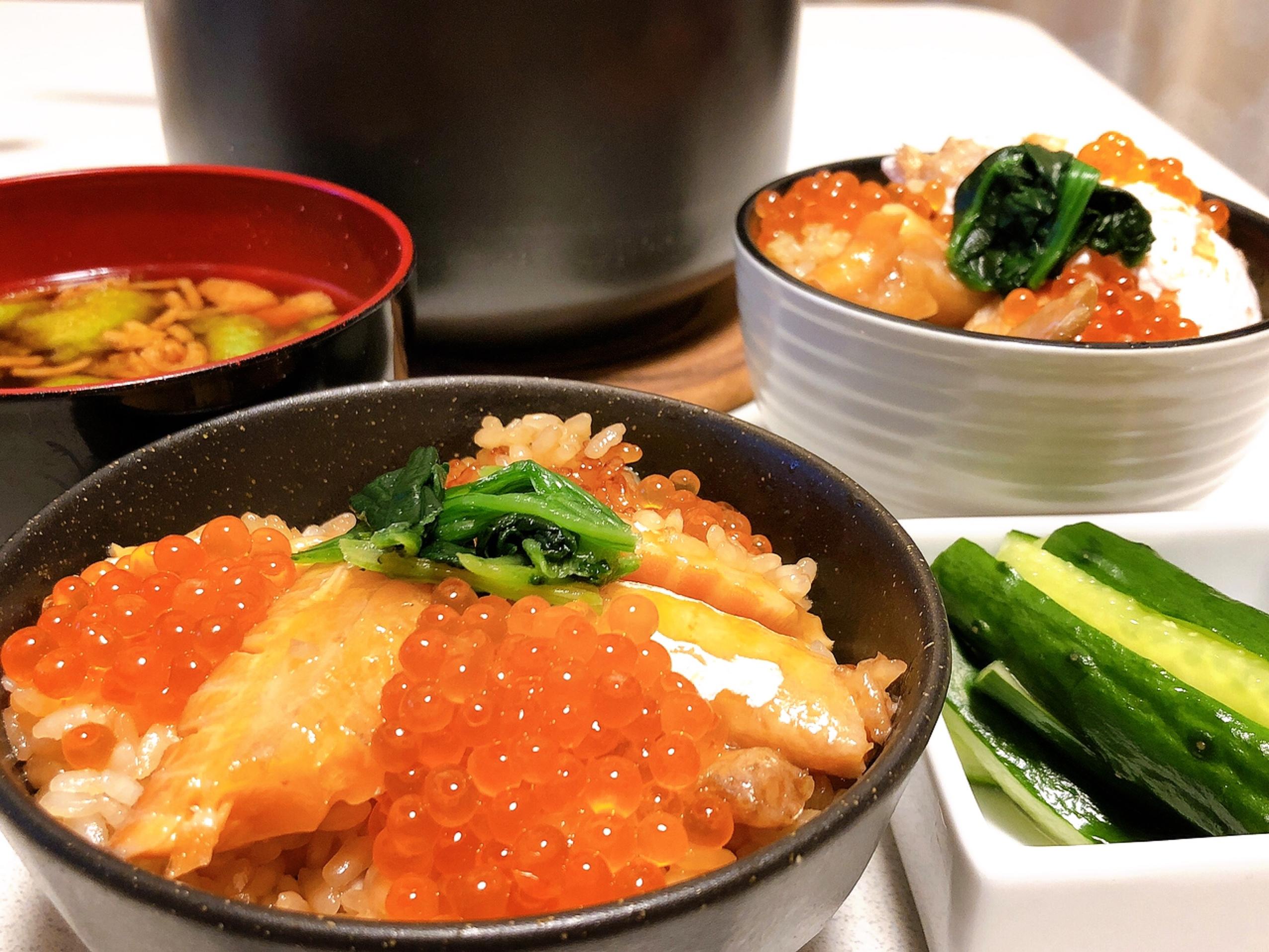 【簡単贅沢レシピ】お家で簡単に♩鮭といくらの親子炊き込みご飯( ´ ▽ ` )_1