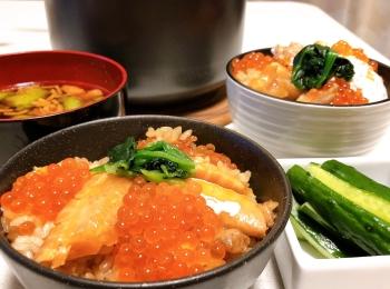 【簡単贅沢レシピ】お家で簡単に♩鮭といくらの親子炊き込みご飯( ´ ▽ ` )
