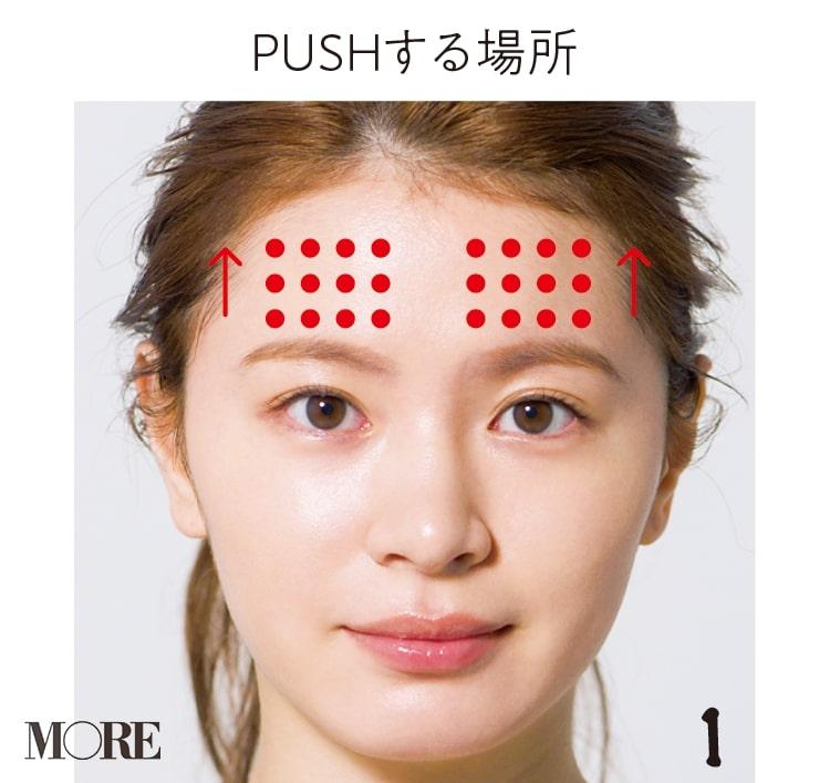 小顔マッサージ特集 - すぐにできる! むくみやたるみを解消してすっきり小顔を手に入れる方法_14