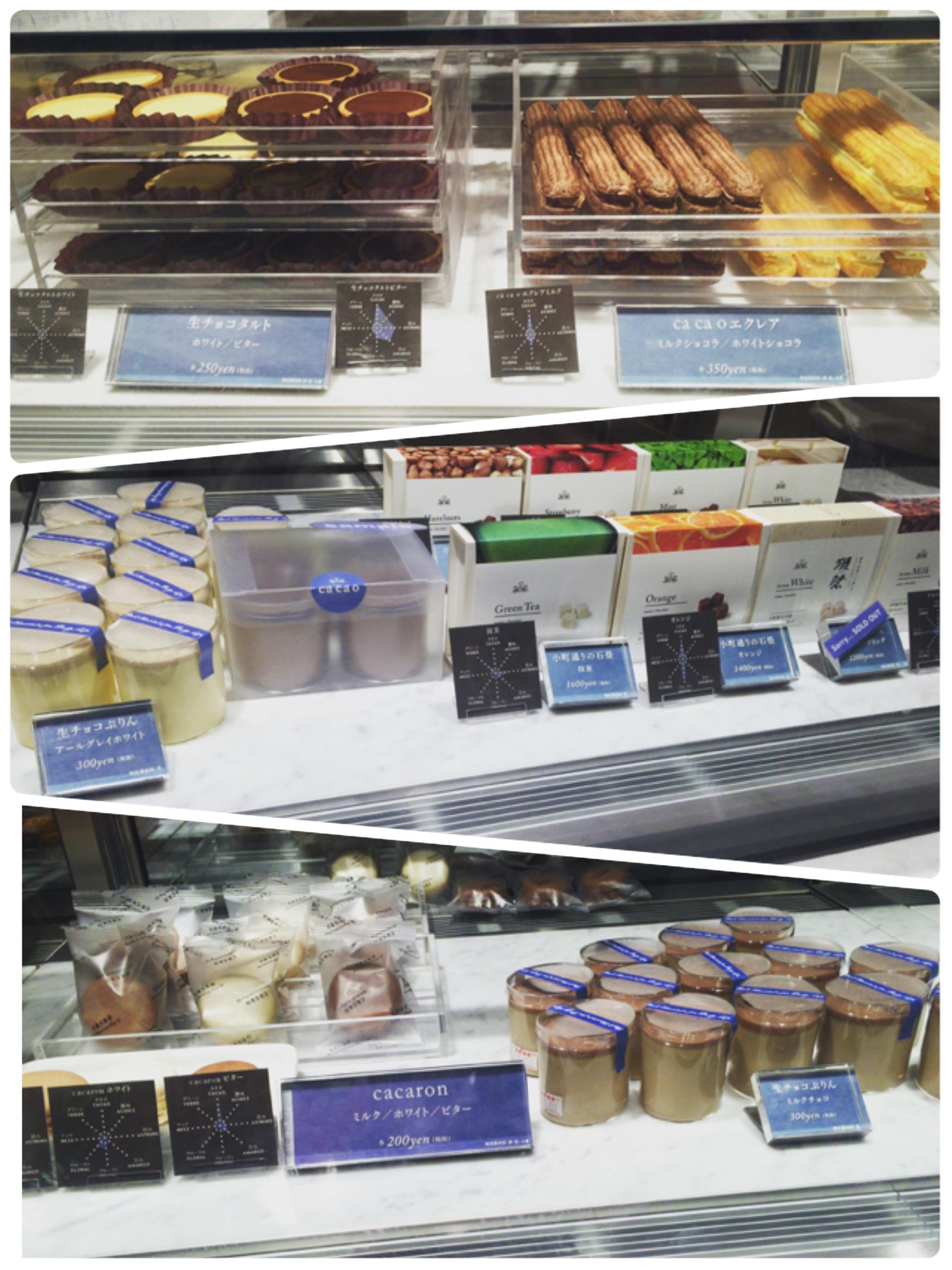 【鎌倉 小町通り】食べて美味しかったお店3選✨和食♡ソフトクリーム♡チョコスイーツ♡≪samenyan≫_17