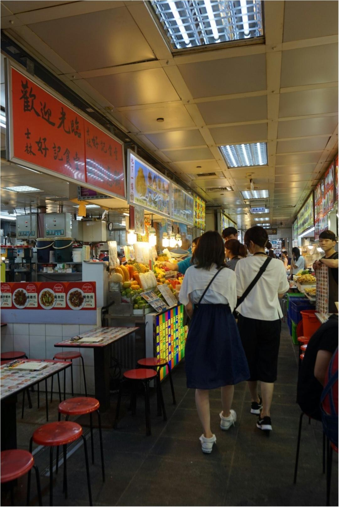 【旅行】週末台湾♡その2・パワースポットも!見どころ満載台北市内♪_12