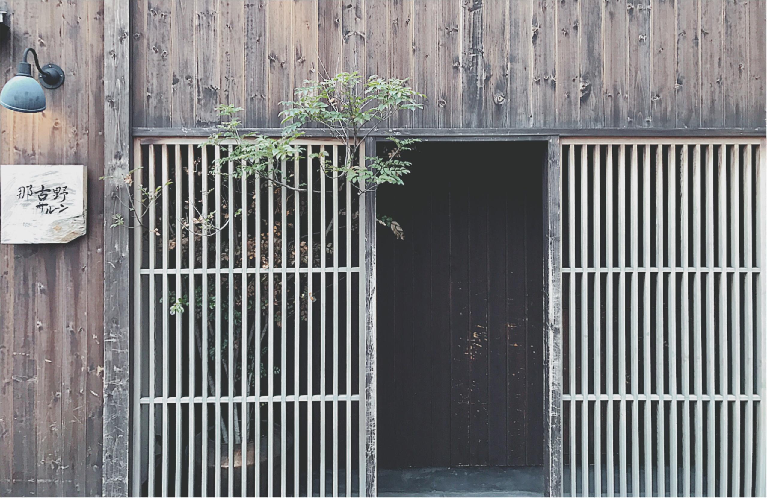 ★地元民の私が紹介するのはコチラ!名古屋に来たら、連れて行きたい絶品おでん屋さん『那古野サルーン』★_2