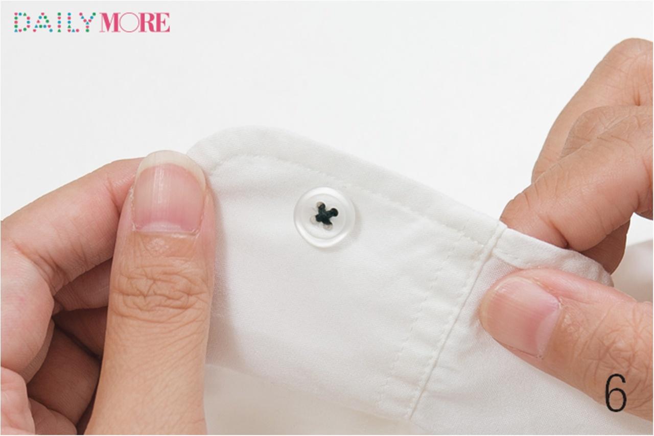 洋服の「ボタンつけ」を完璧マスター♡【覚えておきたい、結婚できる『細家事』の正しいやり方】_7