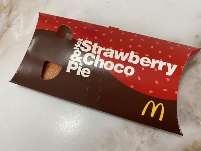 【マック期間限定】話題沸騰!ずるいチョコいちごパイの感想は?_1