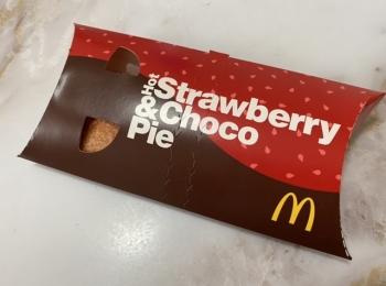 【マック期間限定】話題沸騰!ずるいチョコいちごパイの感想は?
