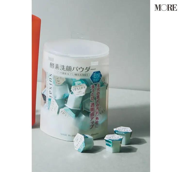 神崎恵おすすめのスイサイの酵素洗顔パウダー