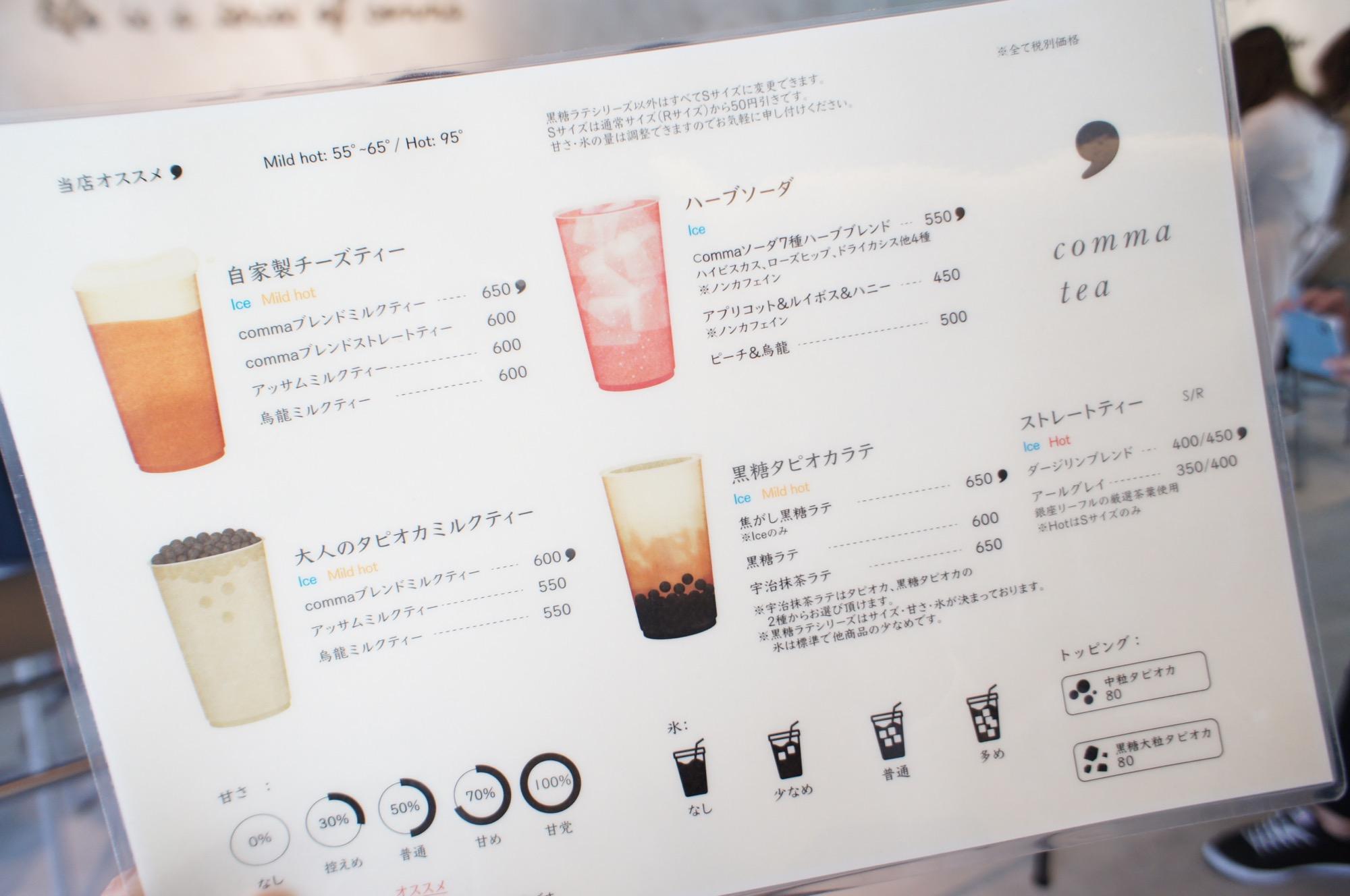 【東京・表参道】おしゃれなカフェ特集《2019年版》- 女子会やデートにおすすめのカフェ、人気のタピオカまとめ_30