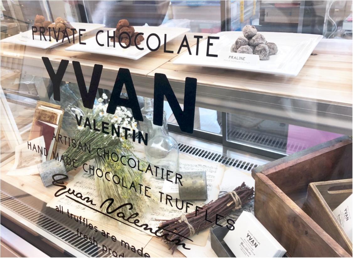 """《この週末がラストチャンス⁈》今年のバレンタインは""""幻のチョコ""""【YVAN】をゲットしました❤️_1"""
