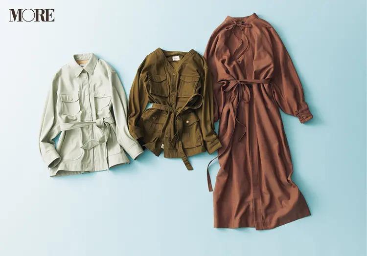 2020年秋トレンドのウエストにベルトがついた人気ブランドのジャケットやワンピース