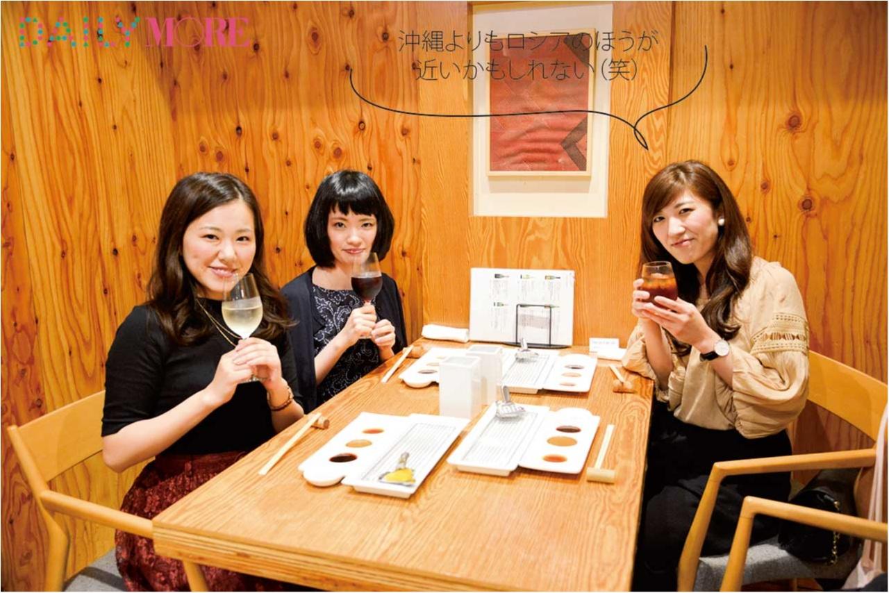 土地だけじゃなく、心も広い! 北海道OLの笑顔のヒミツは絶品パンケーキにあり!?【ニッポン全国ご当地OLのリアルな生態リサーチ】_2