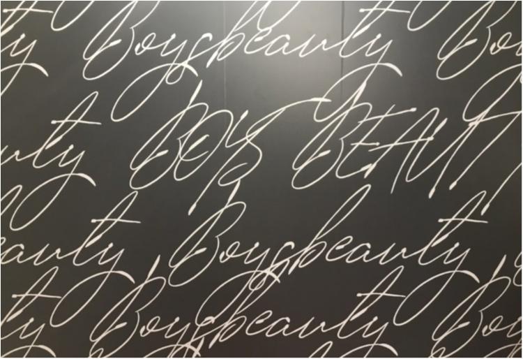 『M·A·C』や『SOFINA jenne』とコラボしたブースも! 参加型アート展『ビニール・ミュージアム』が可愛すぎる♡_2_15