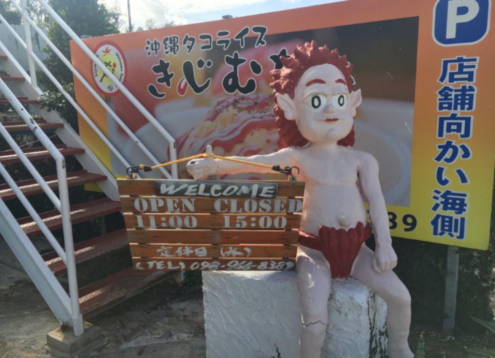 沖縄女子旅特集 - 夏休みにおすすめ! おしゃれなインスタ映えカフェ、観光スポットまとめ_69