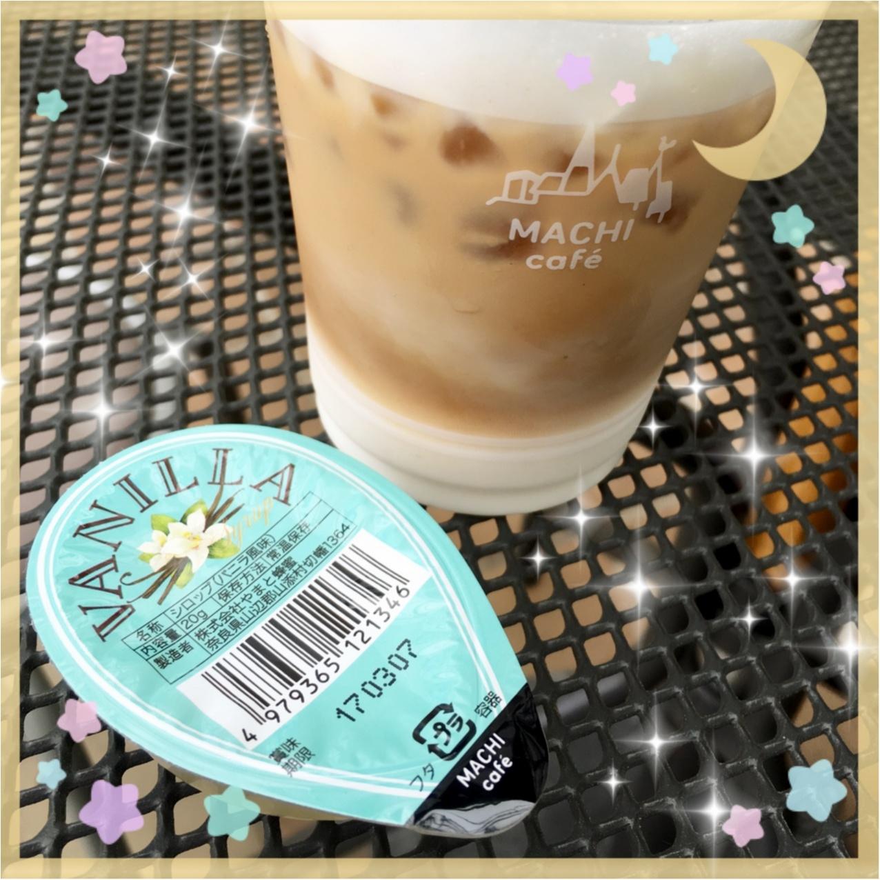 ☺︎♡小腹が空いた時にも◎、ミルクたっぷりコンビニのカフェラテ♡新発売!!限定だらけのシロップも✨_1