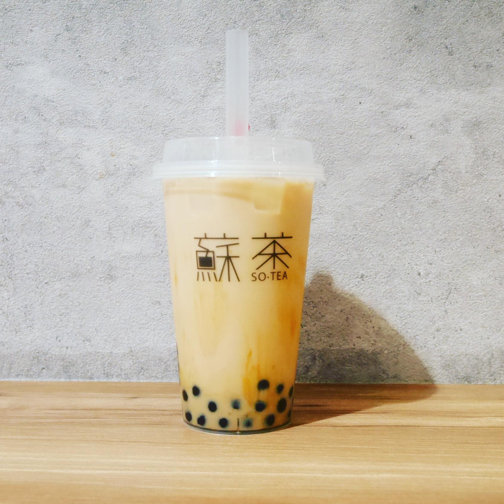 【大阪・難波】の《蘇茶 So tea》に行ってきました!_2