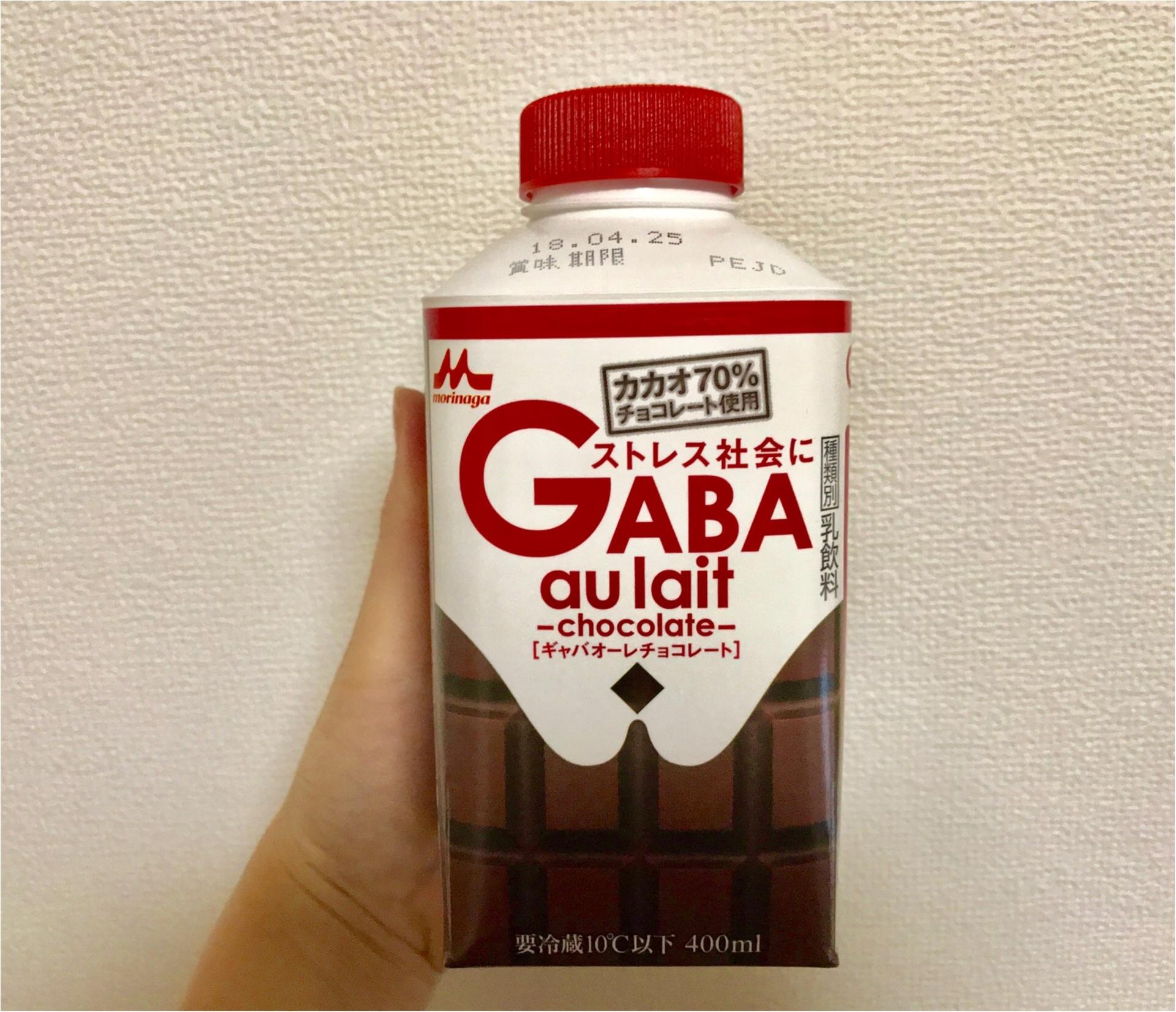 【GABA配合ドリンク】ストレス対策にぴったり!《GABA au lait》が新登場★カカオ分70%チョコレートでひと息つきましょう♪♪_2