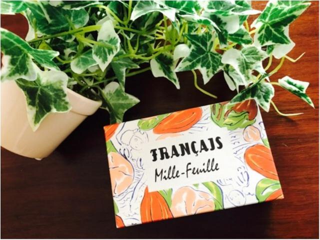 【横浜発スイーツ】《francais》の木の実を楽しむミルフィーユが美味しい♡♡_1