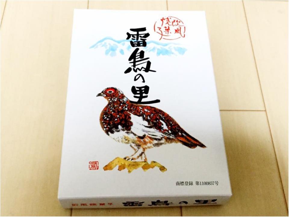 くみこ的『軽井沢ドライブ旅行のすすめ』_6