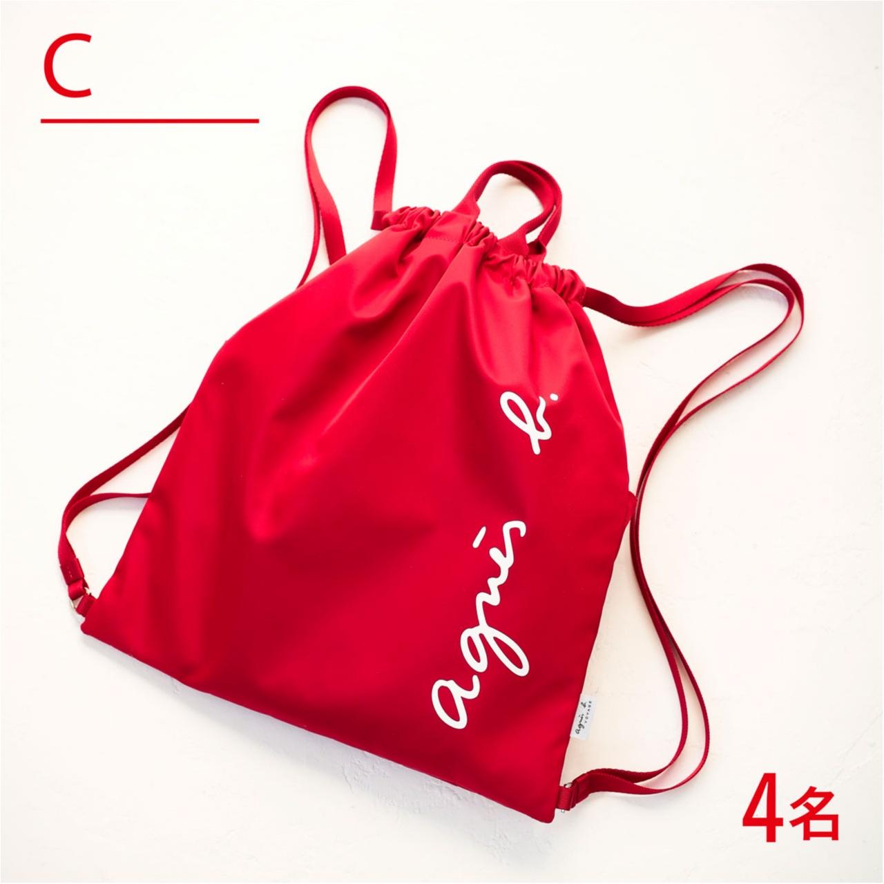 【創刊40周年記念プレゼント 第2弾】「アニエスベー ボヤージュ」の最新バッグ&財布 計40名様にプレゼント!__4