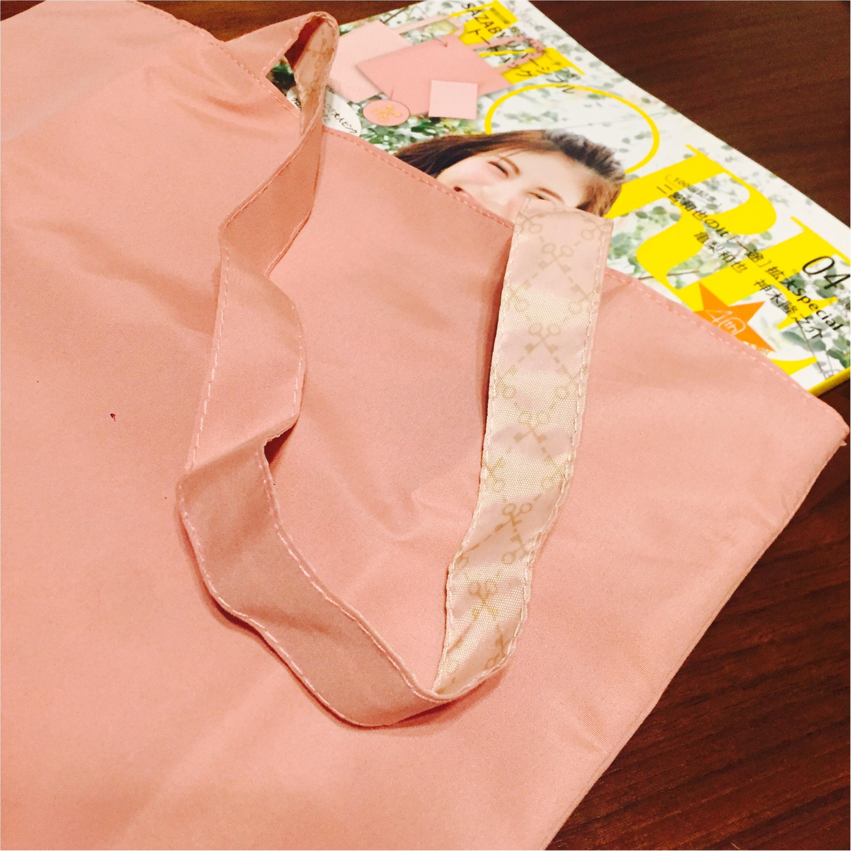 最新号のMOREの付録は超豪華!SAZABYリバーシブルトートバッグでピンクに染まれ♡_1