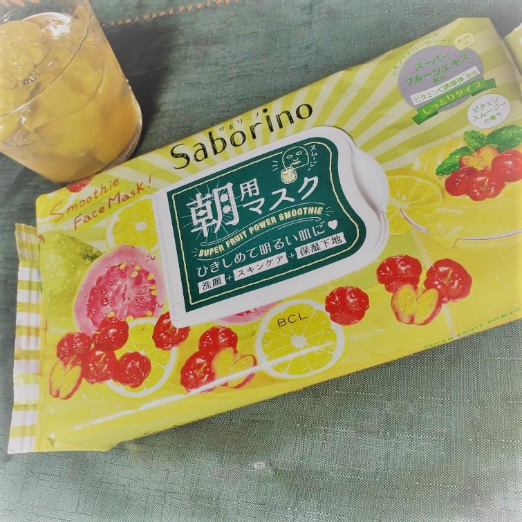夏は【Saborino(サボリーノ)】朝用マスクで肌も気分もリフレッシュ!_1
