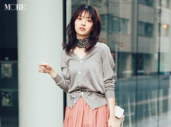 【今日のコーデ】<逢沢りな>定番スカートコーデは手持ちのベルトで鮮度を上げる!