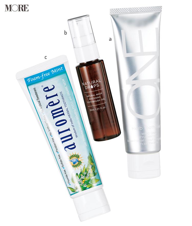 おすすめのハミガキ粉3選! 美白、歯周病対策、口臭予防などを叶える、優秀アイテムを紹介_1