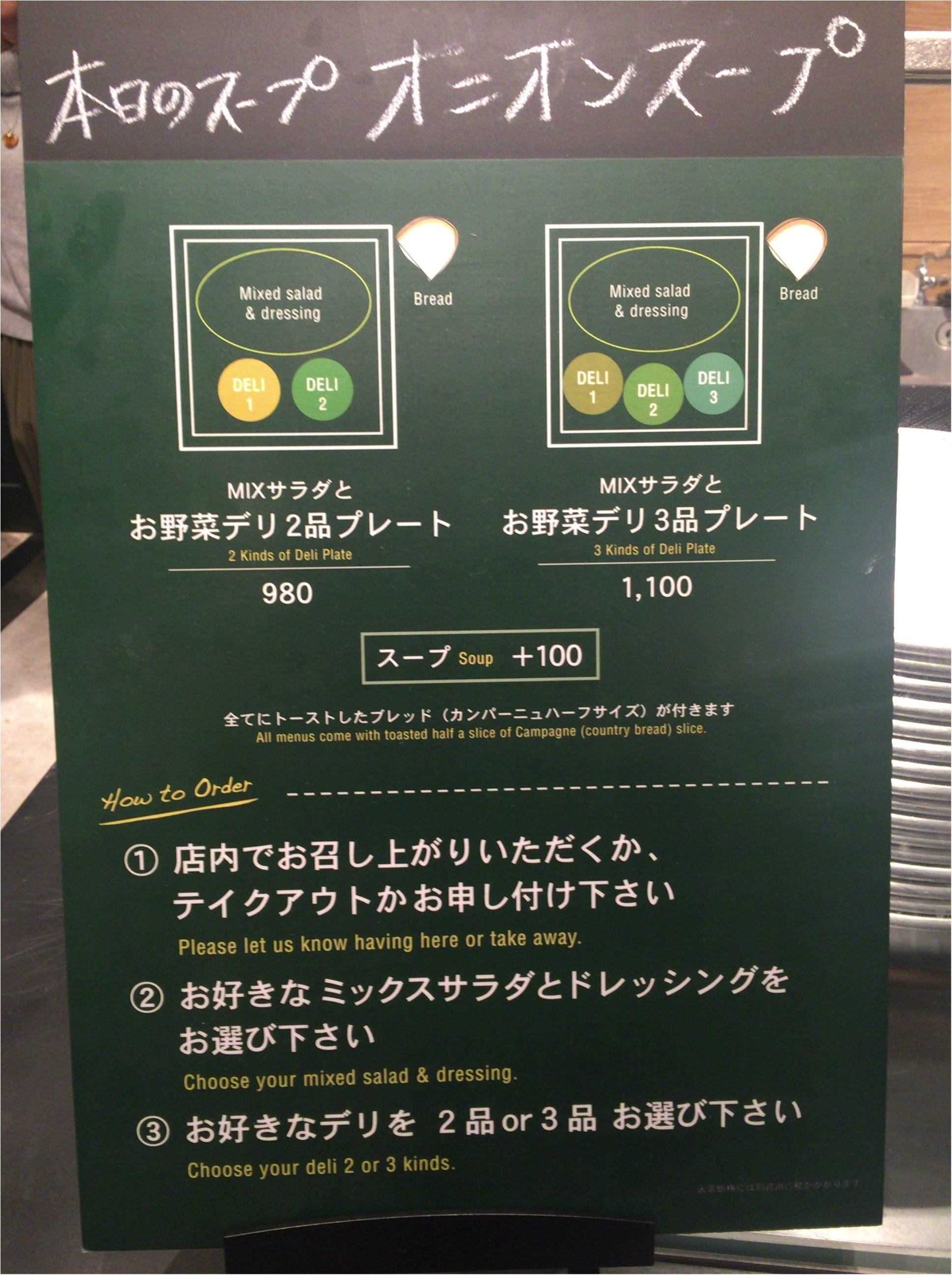 NYスタイルのお洒落なフードホール『EBISU FOOD HALL』が恵比寿にOpen✨≪samenyan≫_10