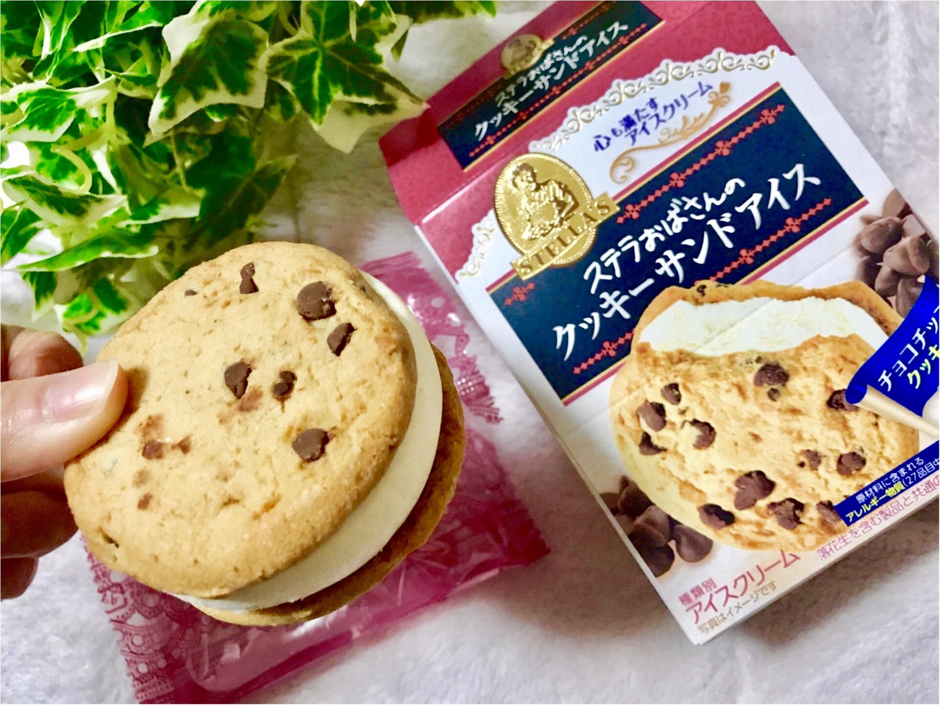 【コンビニ限定】見つけたら即買い!《ステラおばさんのクッキー》がアイスになっちゃいました♡♡_3
