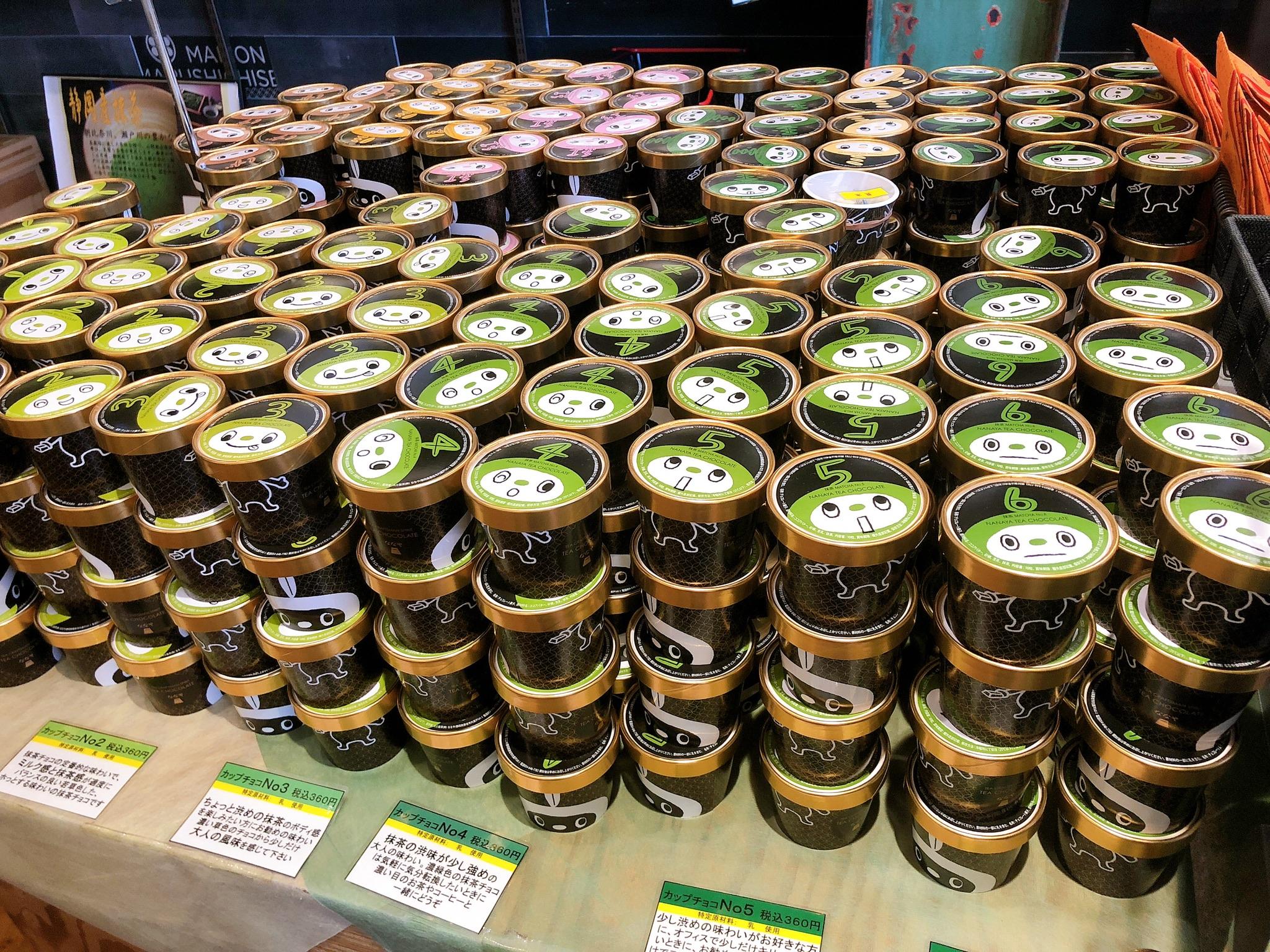 【静岡】『ななや』世界一濃い抹茶ジェラート!?苦味と深みが濃厚な抹茶ジェラート( ´ ▽ ` )抹茶ファンは必見!_4