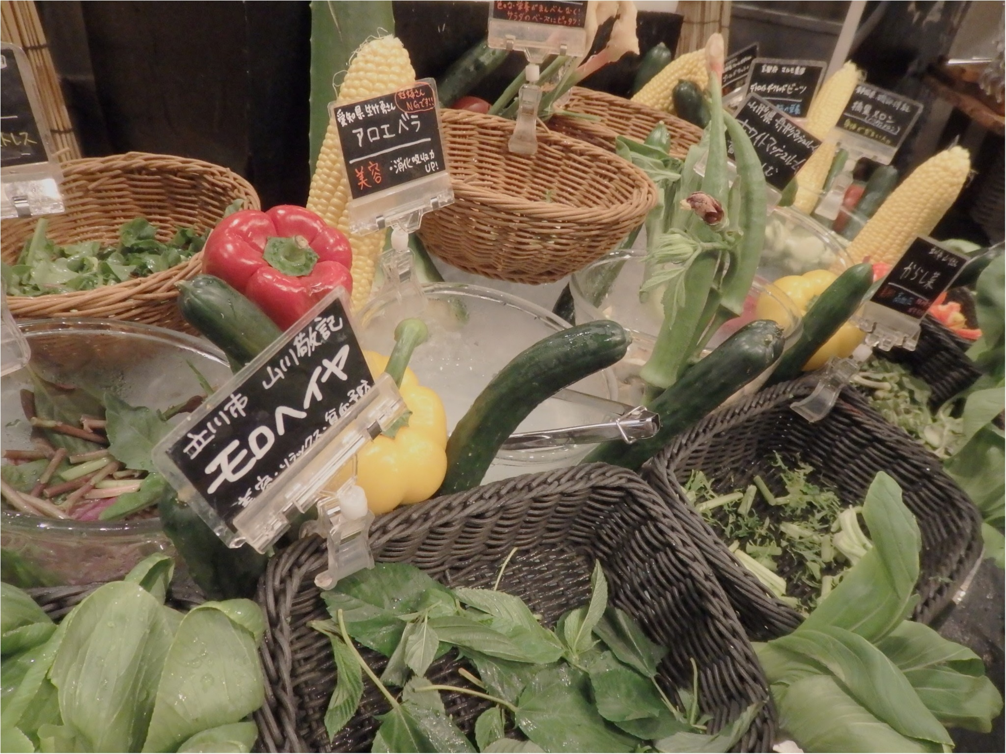 【感動】野菜嫌いが「野菜大好き!」になるお店、知ってる?_4