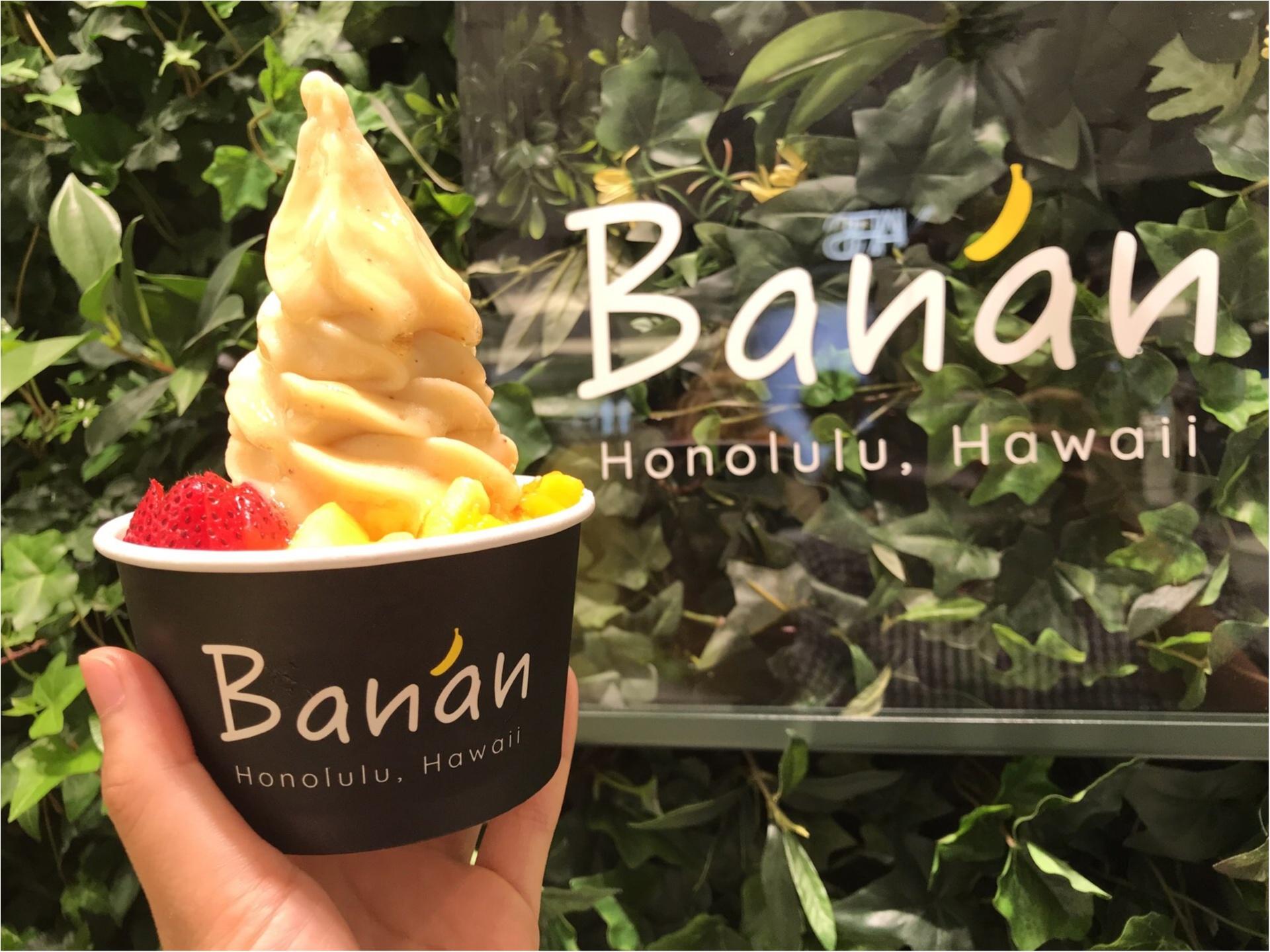 超ヘルシー!砂糖・乳製品不使用!ハワイ発【Banan(バナン)】が横浜に日本初上陸♡_1