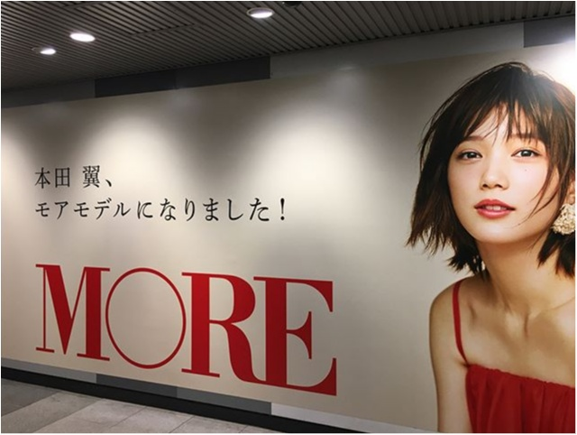 本田翼,モアモデル,ポスター
