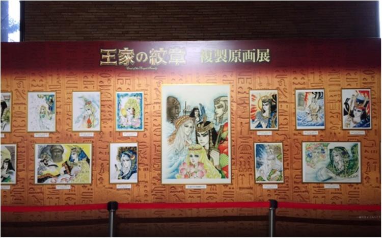 《*舞台*》ミュージカル【王家の紋章】観劇☆★今後の気になるミュージカルは..._3
