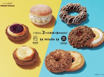 ミスド新作はBAKE、ZAKUZAKUと贅沢コラボ! チーズタルトとシュークリーム専門店の味がドーナツに