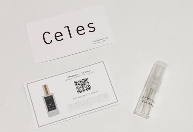 好きな映画の香りが届く?!ネット香水専門店「Celes」のおもしろいサービスを体験_2