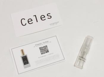 好きな映画の香りが届く?!ネット香水専門店「Celes」のおもしろいサービスを体験