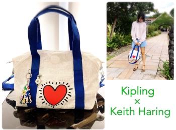 【NEW!】《Kipling×Keith Haring》ポップなデザインがファッションのアクセントに♡ GoTo Travelに大活躍の2wayバッグ!
