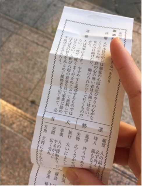 お気に入り静岡の観光地・みてみて御朱印フレンズ〜_2